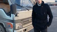 Коммерческий транспорт - BAW Fenix 1044 2008