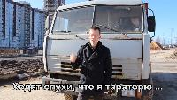 Коммерческий транспорт - Камаз - 55111