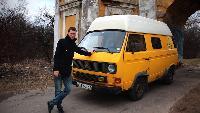 Коммерческий транспорт - VW Transporter 3