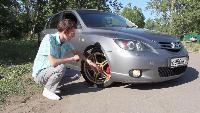 AcademeG Кредитотошноты Кредитотошноты - Mazda3 Sport (BK)
