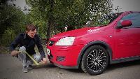 AcademeG Кредитотошноты Кредитотошноты - Opel Corsa C (полная версия)