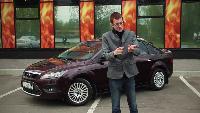 Кредитотошноты - Тест драйв Ford Focus II 2.0 MT