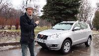 AcademeG Кредитотошноты Кредитотошноты - Вся правда о китайце Emgrand X7