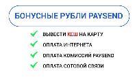 ПЛАГИАТ - Плагиат против ВАЗ 375 сил и выезд из 5 секунд