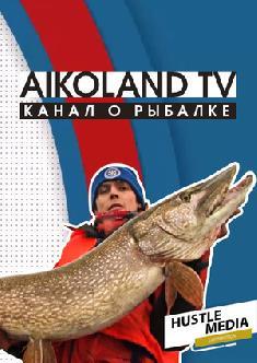 Aikoland - TV Канал о рыбалке смотреть