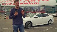 Автомобили класса D - Mazda 6 за 600 000 рублей.