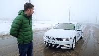 Автомобили класса D - Volkswagen Passat. Уже не народный.