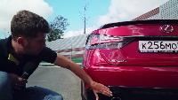 Автомобили класса E - Lexus GS-F (500 л.c.)Тест-драйв.