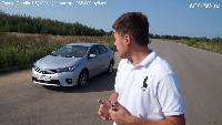 Автомобили класса С - Toyota Corolla 2014 Тест-драйв.