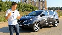 Компакт кроссоверы - Kia Sportage 2014 Тест-драйв.