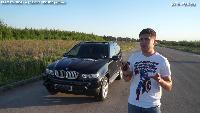 Легенды 90-х - BMW X5(е53).
