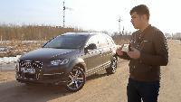 Полноразмерные кроссоверы - Audi Q7.