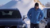 Разное - Audi Q7 против Volvo XC90 и Land Rover Discovery