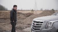 Разное - Cadillac Escalade 2018 тест-драйв.
