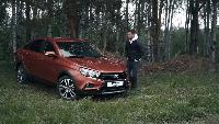 Разное - Lada Vesta Cross Sedan Тест-Драйв