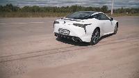 Разное - Самый дорогой Lexus в истории человечества