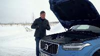 Разное - Volvo XC90.