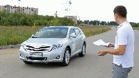 Антон Воротников Среднеразмерные кроссоверы Среднеразмерные кроссоверы - Toyota Venza.