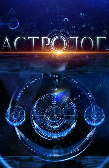 Смотреть Астролог онлайн
