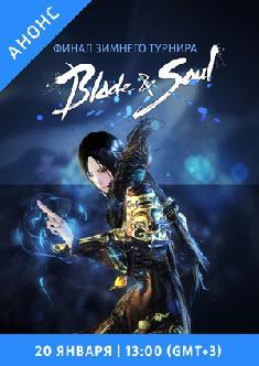 Смотреть Blade and Soul онлайн