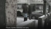 Брачное чтиво 1 сезон Подружки