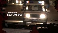 Цепь Сезон 1 Серия 5