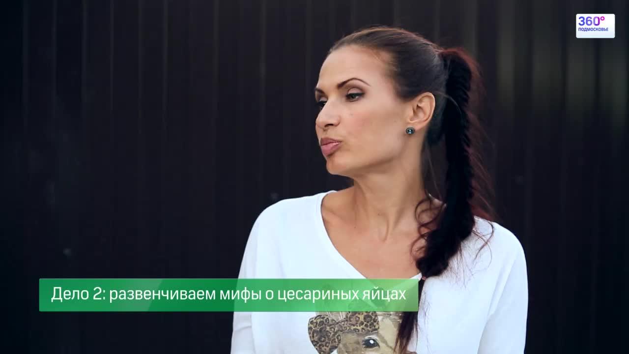 Дача 360 Дача 360 Выпуск 10
