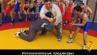 Даёшь молодёжь! Борцы Тамик и Радик Война тренеров 2