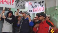 Даёшь молодёжь! Гопники Башка и Ржавый Подъездная революция
