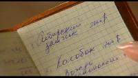 Даша Васильева. Любительница частного сыска Сезон 3 Серия 8