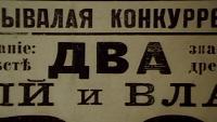 Дедушка Дуров Сезон-1 Серия 1