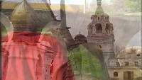 Гербы России Сезон 1 Муром