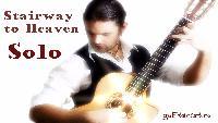 Гитарист Гитарист Stairway to Heaven - Solo + tabs (cover) (10 часть)