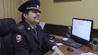 Полиция 2