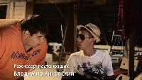 Холостяк Сезон Серия 1
