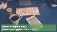 HotPsychologies Все видео КАК ВЕРНУТЬ БЫВШЕГО, БЫВШУЮ