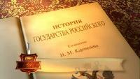Бедствия в Великом Новгороде
