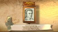 Договоры Лжедимитрия с Мнишком