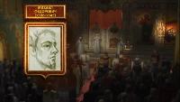 Избрание царя Михаила Федоровича Романова