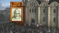 Изяслав III и Андрей Боголюбский