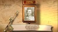 Начало правления Екатерины II