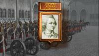 Начало русско-турецкой войны (1787—1791 гг.)
