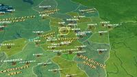 История Государства Российского Сезон-1 Нашествие Эдигея