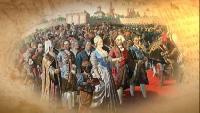 Поездка Екатерины II по Волге в 1767 году