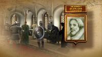 Последние годы правления Василия Темного