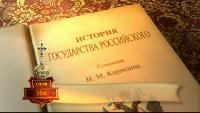 Происшествия в Москве.Самозванец Петр