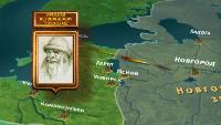 События в Ливонских землях