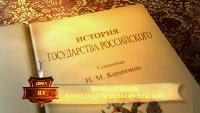 Великий князь Александр Ярославич Невский