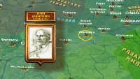 Великий Князь Андрей Александрович