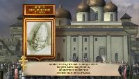Великий Князь Дмитрий Александрович
